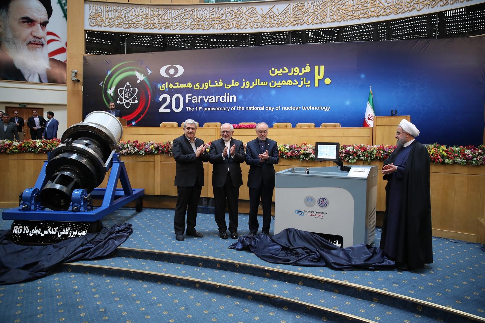 Иранские ядерные технологии