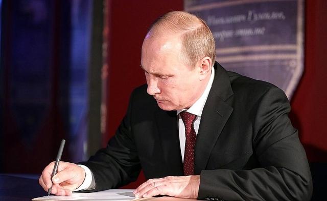 Владимир Путин утвердил состав администрации президента России
