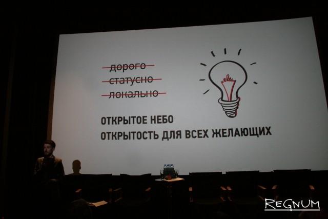 Фестиваль уличного кино стартовал в московском кинотеатре «Пионер»