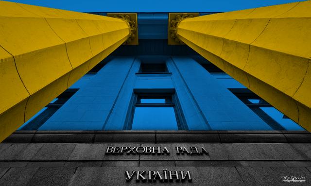 На Украине посчитали эффективность Верховной рады
