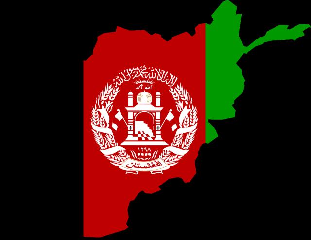 The Hill: Режим прекращения огня в Афганистане – путь к мирному соглашению?