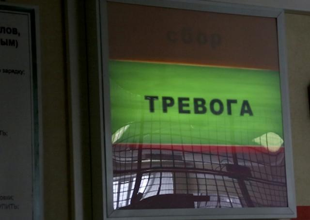 Обрушение на руднике в Алтайском крае: один погибший и один пострадавший