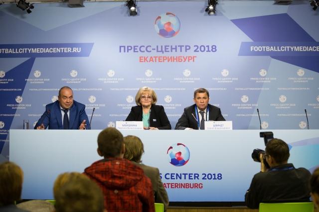 Екатеринбург первым после матча открытия примет игру ЧМ-2018