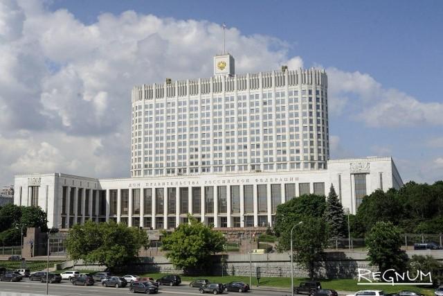 Неизбежное. Правительство обсуждает повышение пенсионного возраста в РФ
