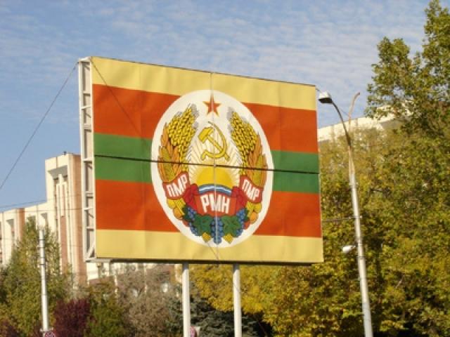 Свой-чужой: Приднестровье ищет доступ к средствам путинских грантов