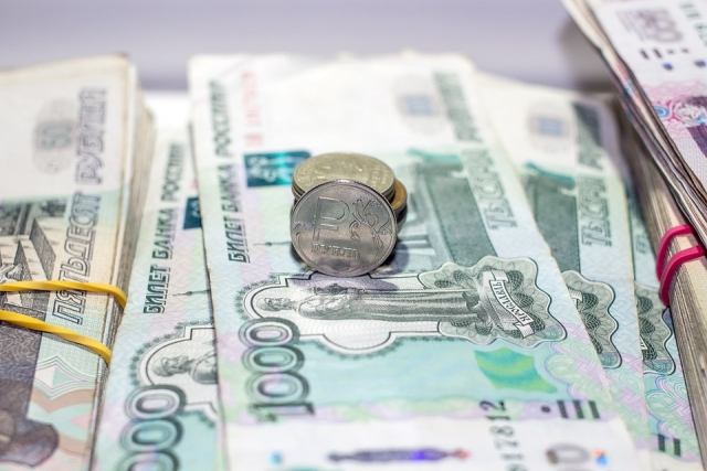 Ярославцы задекларировали увеличение дохода в 8 раз