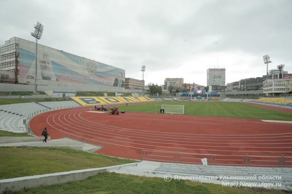 Стадион в Ульяновске