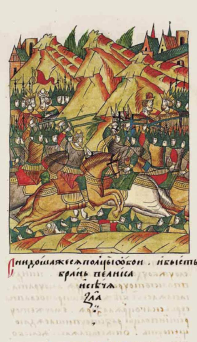 Миниатюра из Лицевого летописного свода Ивана Грозного. Битва на Косовом поле