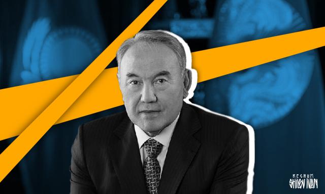 Назарбаев примет участие в церемонии открытия ЧМ-2018