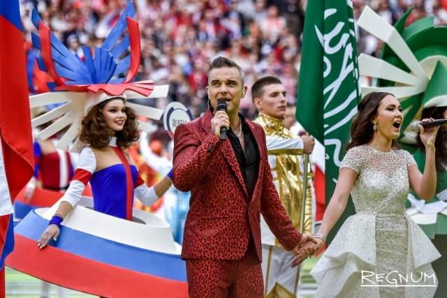 Робби Уильямс на торжественной церемонии открытия чемпионата мира по футболу в России