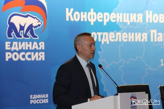 XXXIV региональная партийная конференция «Единой России»