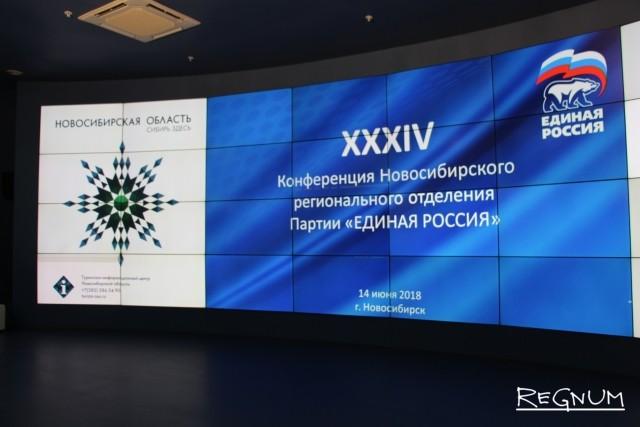 Выборы кандидата в новосибирские главы и форум депутатов: фоторепортаж
