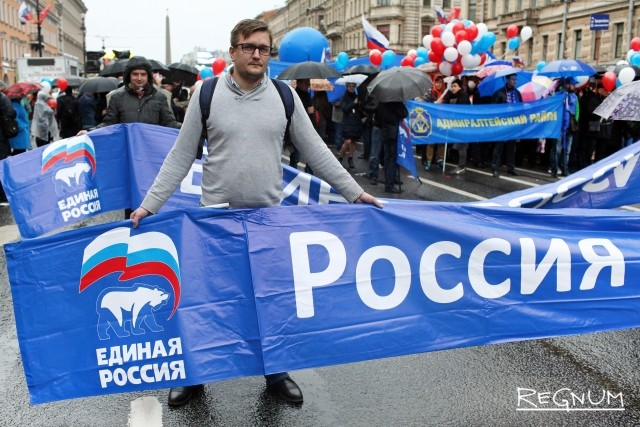 Сторонник «Единой России»