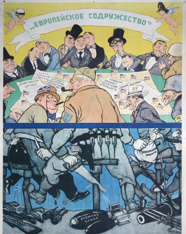 И.Семенов. Европейское содружество. 1952