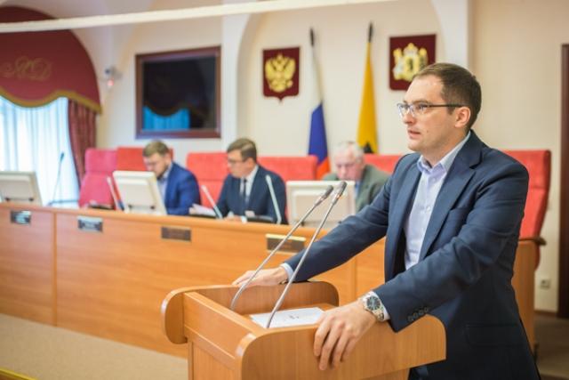 Ярославское правительство скрывает условия «мусорного» договора с Москвой?