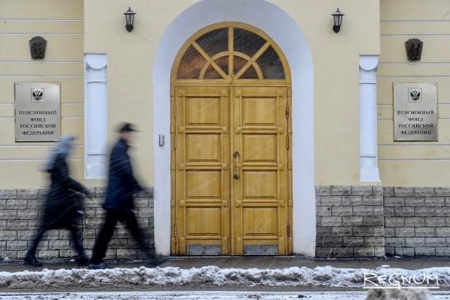 «Отказаться от пенсии и ликвидировать ПФР»: тюменцы о пенсионной реформе