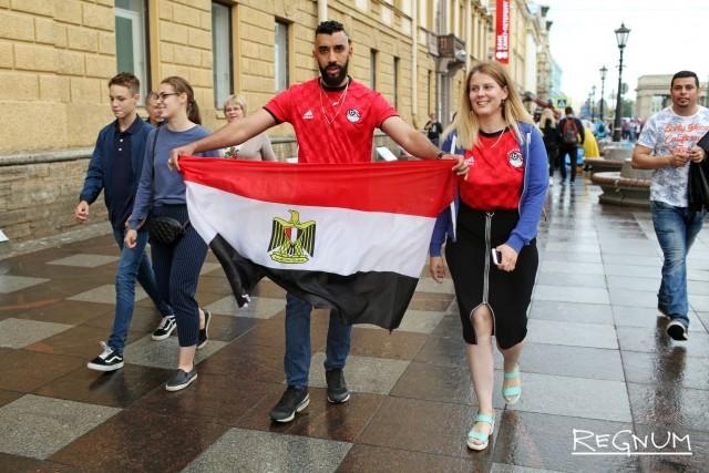 Египетские болельщики в Петербурга