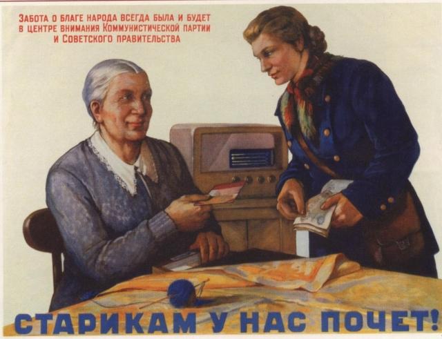 «Старикам у нас почет!» Маризе-Краснокутская М. 1956