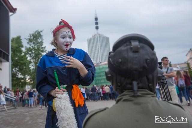 Международный фестиваль уличных театров