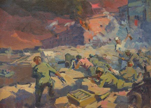 В. Г. Титов. Защитники Брестской крепости. 1972