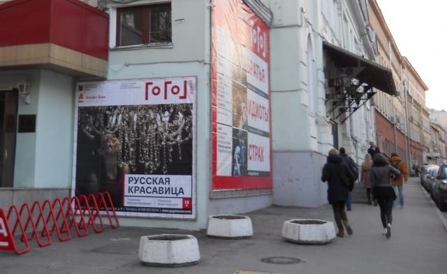 Минкульт РФ: дело Серебренникова не относится к системе госфинансирования