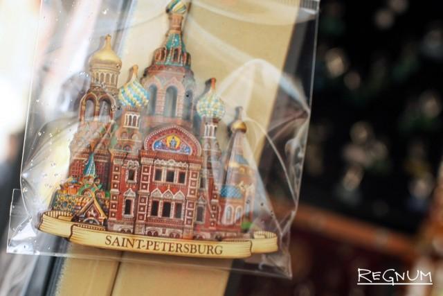 Магнит с изображением Петербурга
