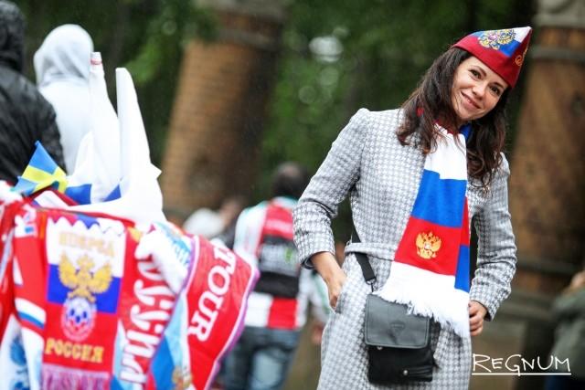 Продажа флагов с символикой России