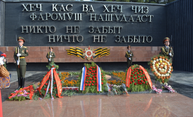 В Таджикистане почтили память жертв Великой Отечественной войны