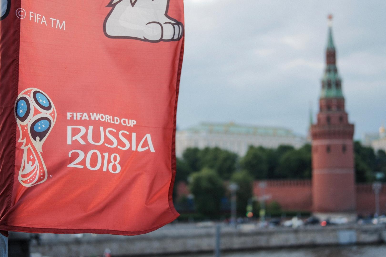 футболу по ставки россия чемпионат мира
