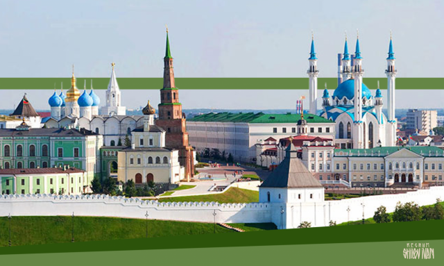 Ультиматум за язык: неделя Татарии