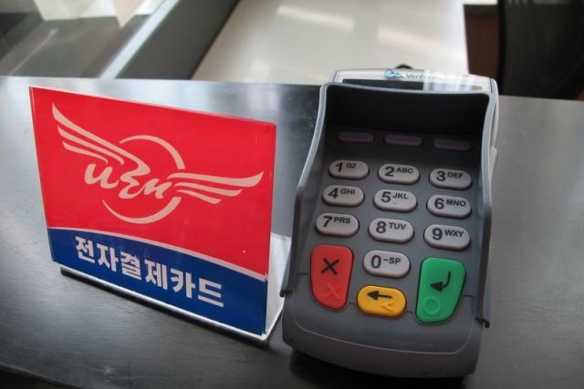 Терминал для банковских карт