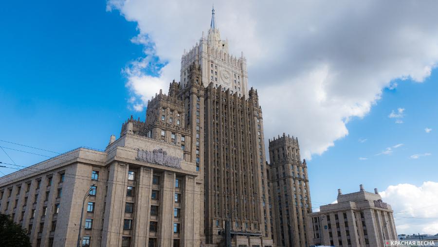 Министерство иностранных дел доклад 3246