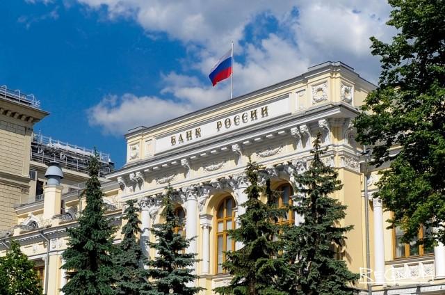 ЦБ РФ определил влияние апрельских санкций США на курс рубля