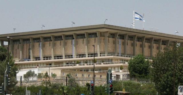 В Израиле отменили голосование по вопросу признания геноцида армян