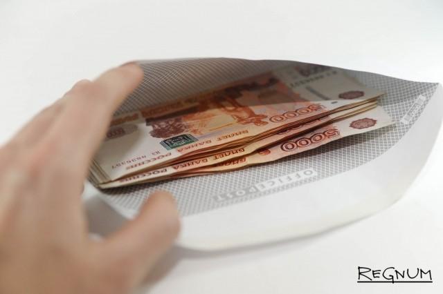 Рубли в конверте, серая зарплата, коррупция