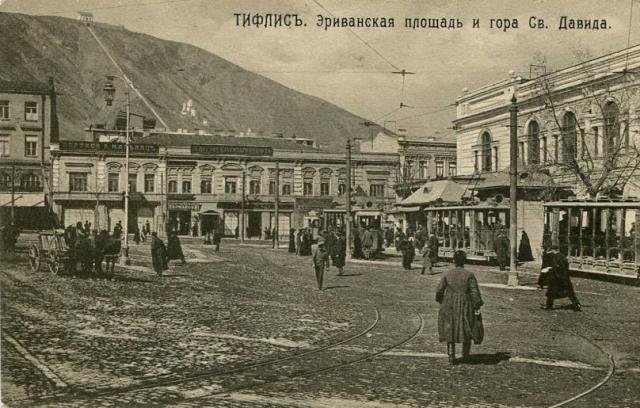 Тифлис. Ереванская площадь