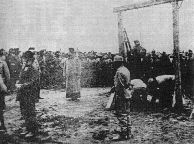 В концлагере Талергоф. 1917