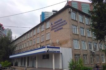 Здание Пермской государственной фармацевтической академии
