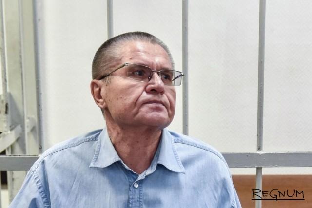Судебное заседание о переданных Улюкаеву $2 млн пройдет в закрытом режиме
