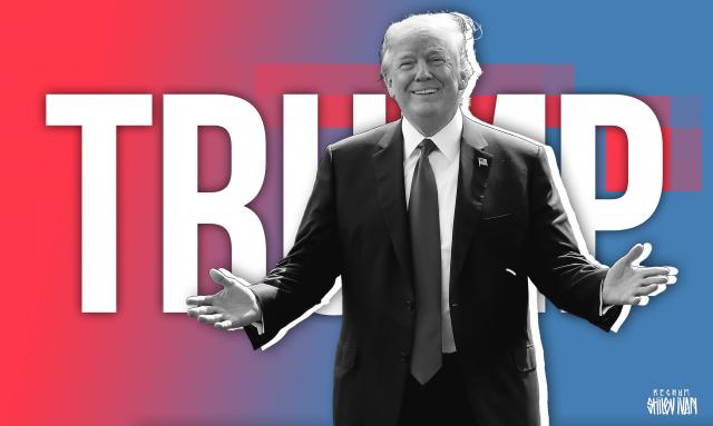 Трамп выполняет обещанное – депутат Госдумы РФ о выходе США из ВТО