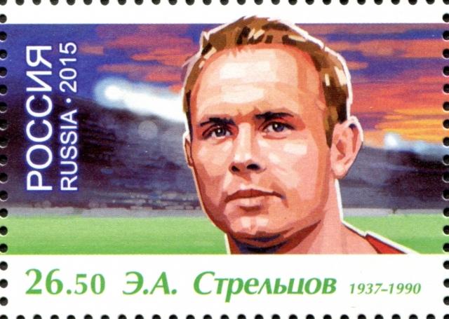 Футболист Мостовой примет участие в создании фильма про Стрельцова