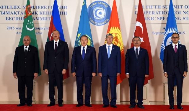 Пятый саммит Совета сотрудничества тюркоязычных государств