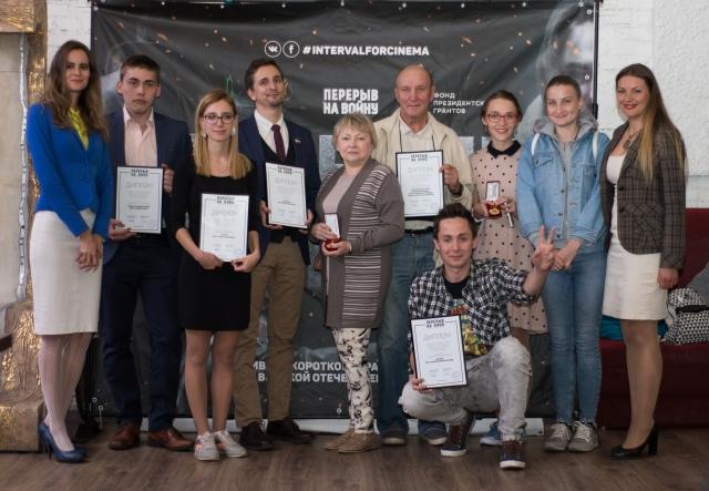 Плач скрипки об ужасах войны: в Петербурге прошел молодежный кинофестиваль