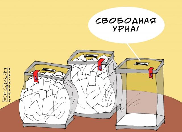 Выборы главы Хакасии: коммунисты решили «заявить о себе»