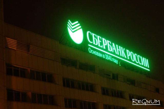 Сбербанк продолжит инвестировать новые ресурсы в Белоруссию
