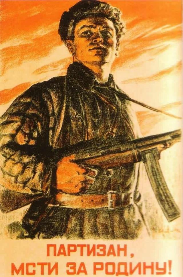 День партизанской славы будут отмечать весной в Петербурге