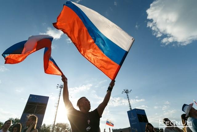 Россия победила