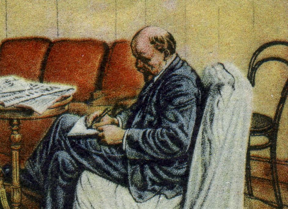 Ленин на почтовой марке