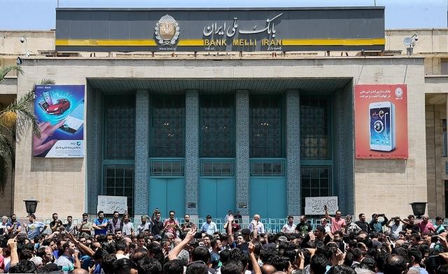 Протестующие перед Банком Мелли. Иран. 2018