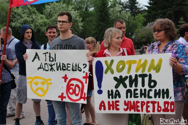 В Новосибирске прошёл пикет против повышения пенсионного возраста